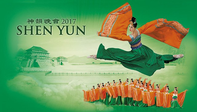 "Shen Yun — which translates as ""the beauty of heavenly beings dancing"" — is promoted locally by the Falun Dafa Association of New England, which is affiliated with Falun Gong and its controversial founder and spiritual leader, Li Hongzhi."