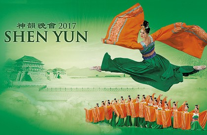 The Story Behind Lavish Chinese Dance Extravaganza <i>Shen Yun</i>