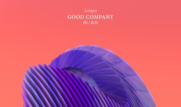 Playtime: Loupo, 'Good Company'