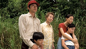 Farming Tests the Bonds of a Korean American Family in the Spellbinding 'Minari'