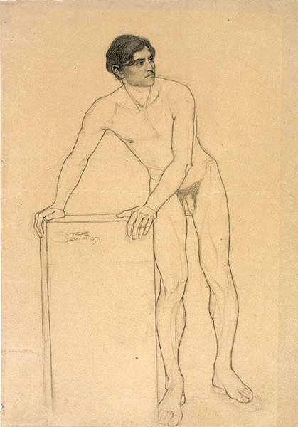 """Standing Male Nude, Academic Drawing"" by Egon Schiele"