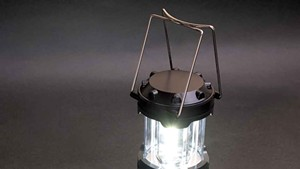 Example of a solar lantern. The exact model has not been selected.