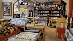 Buch Spieler Records in Montpelier