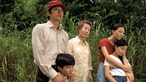 PROMISED LAND A family tries to wring a living from a rural Arkansas farm in Chung's evocative autobiographical drama.