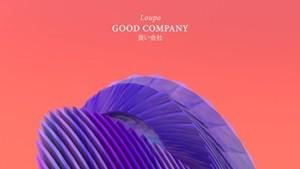 Playtime: Loupo, 'Good Company'