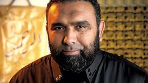 Imam Islam Hassan