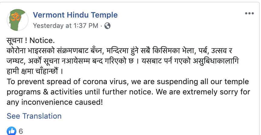 Vermont Hindu Temple Facebook page - SCREENSHOT