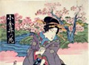 'Ukiyo-e to Shin Hanga'