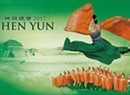 The Story Behind Lavish Chinese Dance Shen Yun