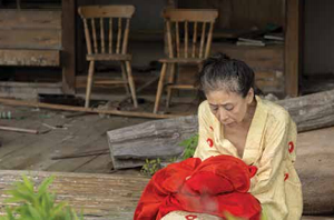 "COURTESY OF AMY E. TARRANT GALLERY - ""Eiko in Fukushima, Yaburemachi No. 753, 23 July 2014,"" by William Johnston"