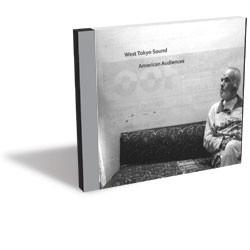 cd-250-westtokyosound.jpg
