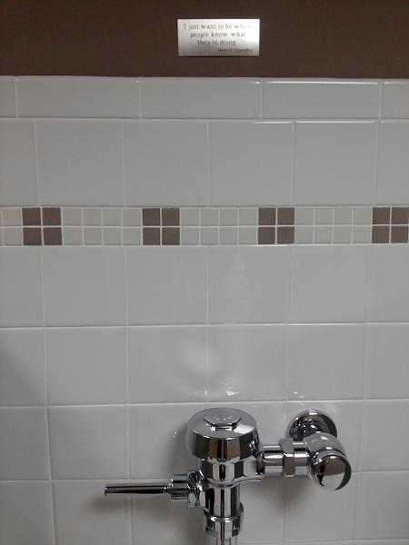 urinal.png