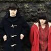 """Submarine"": Highly Stylized Brit Teen Dramedy Scores Big"