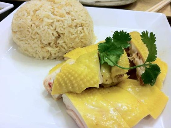 ABC Bakery's Hoi Nam chicken. - JONATHAN KAUFFMAN