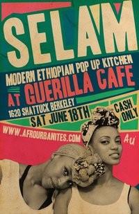 rsz_afro_urbanites_flyer2.jpg