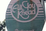 All You Knead