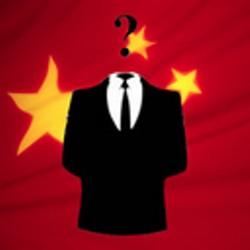 china_flag_103_reasonably_small.jpg