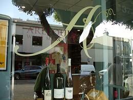 Arlequin Wine Merchant is an anti-Nouveau zone. - AMD1708/FLICKR