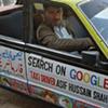 Best Google Ad Integration Ever