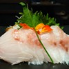 Beyond Basic Sushi: Learn Sashimi Knife Skills at Delica