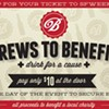 Brews To Benefit SF Film Society