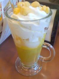 Caffe Pascucci's pistachio cappucino.