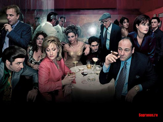 Can you treat San Francisco like the Sopranos? City Attorney's office says no.