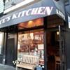 Chaparral: Kate's Kitchen Hosts New Pop-Up