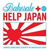 Chronicle Books Bake Sale Raises Over $7,800 for Japan