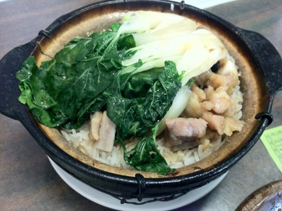 Clay pot rice with spare ribs and salt fish at Ma's Dim Sum, $4.50. - JONATHAN KAUFFMAN