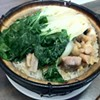 Clay Pot Rice: Slow Food at Ma's Dim Sum & Cafe