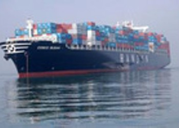 Cosco Busan Pilot Charged, Six Crew Members Disappeared