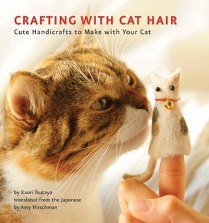cat_hair_book_cover.jpg