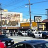 Two Dead After Shooting in Brannan Street (Update)