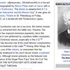 "Dirty-Minded ""Editor"" Briefly Improves <i>Nutcracker</i> Wikipedia Entry"