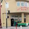 Duc Loi Kitchen's Excellent $5 Vietnamese Sandwiches