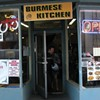 Early Bird Special: Burmese Kitchen