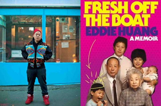 Eddie Huang appears at Omnivore Books on Feb. 4. - ATISHA PAULSON/RANDOM HOUSE