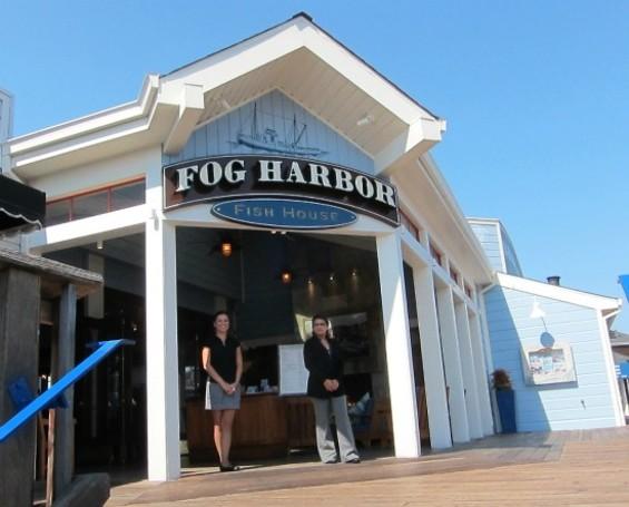fog_harbor_exterior550.jpg