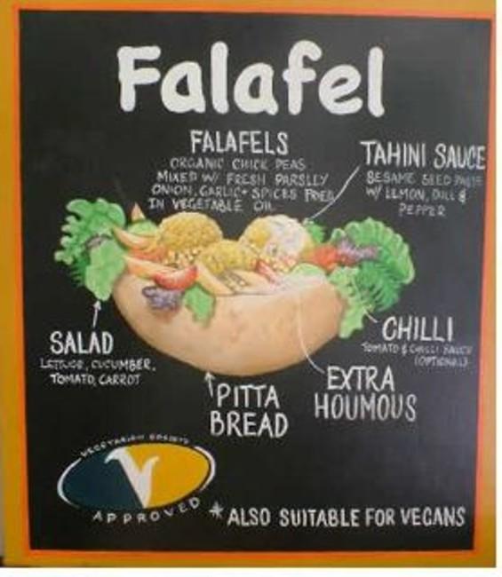 falafel_menu.jpg