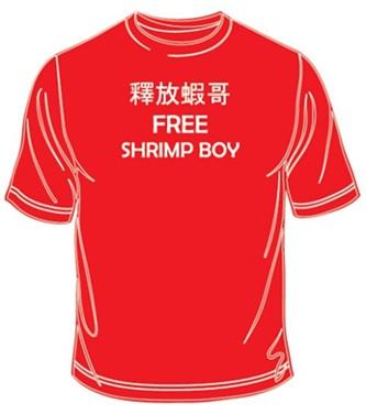 shrimpboy.jpg