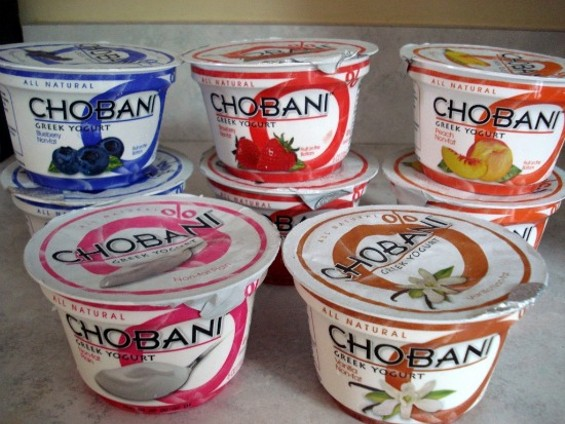 chobani550.jpg