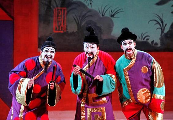 Greg Fedderly (Pang), Hyun Yun (Ping), and Daniel Montenegro (Pong) - CORY WEAVER