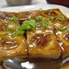Number 7: Hakka Restaurant's Stuffed Tofu