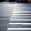 Han Cheng Li Identified as Pedestrian Killed by Car