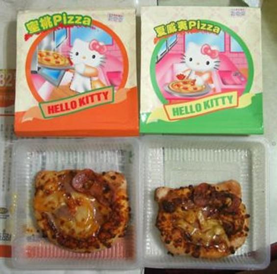 hello_kitty_pizza.jpg