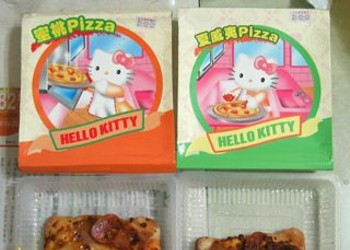 Hello Kitty Pizza: Go Ahead, Stick Hello Kitty's Head in the Oven
