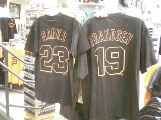 How low can Garko's jersey go?