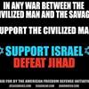 "Human Rights Commission Praises Muni's Response to Furor Over ""Defeat Jihad"" Ad"