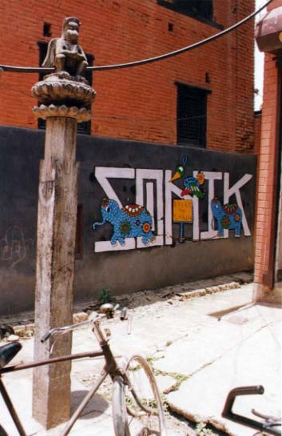 sonik_nepal_chain.jpg